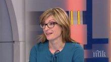 Екатерина Захариева скочи срещу скандала в Босилеград: Това е недопустимо