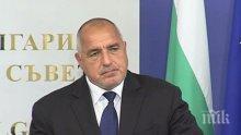 ИЗВЪНРЕДНО В ПИК! Премиерът Борисов с коментар за оставката на ген. Петров и опозицията: Това е морален акт, а в парламента стоят хора за купуване на гласове