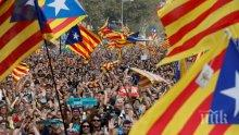 Недоволството расте! Близо 750 000 души излязоха по улиците на Барселона заради арестуваните каталунски министри
