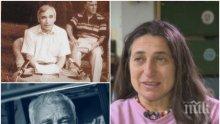 СПОМЕНИ! Дъщерята на Желю Желев с незабравими разкази за баща си