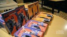 """Топ 5 на най-продаваните книги на издателство """"Милениум"""" за 6 - 12 ноември"""