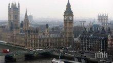 Във Великобритания отбелязаха Деня на примирието с двуминутно мълчание