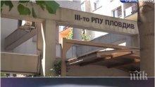 ШОК! Еднокрак терорист, хладнокръвен убиец, атакува Трето районно в Пловдив с... атомна бомба