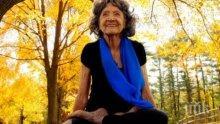 НЕВЕРОЯТНО! Ето как жена прехвърли 100 години с йога (СНИМКИ)