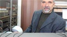 Проф. Емил Ботев: Около 1000 земетресения регистрираме годишно в България