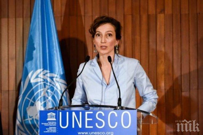 Новият генерален директор на ЮНЕСКО положи клетва