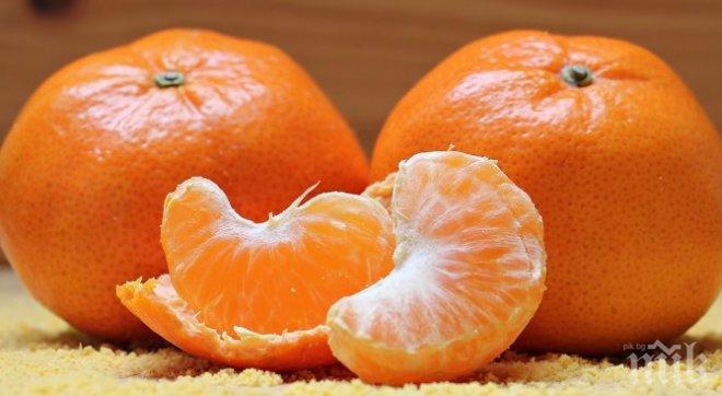 ВНИМАВАЙТЕ! Боядисаните мандарини са опасни - мийте плодовете с четка и сапун