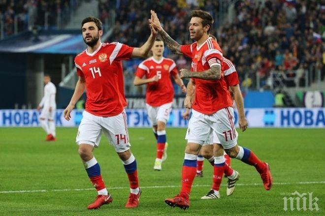 Русия впечатли срещу Испания и не загуби в голов спектакъл