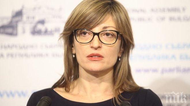 МВнР: Започна официалното посещение на Екатерина Захариева в Кувейт