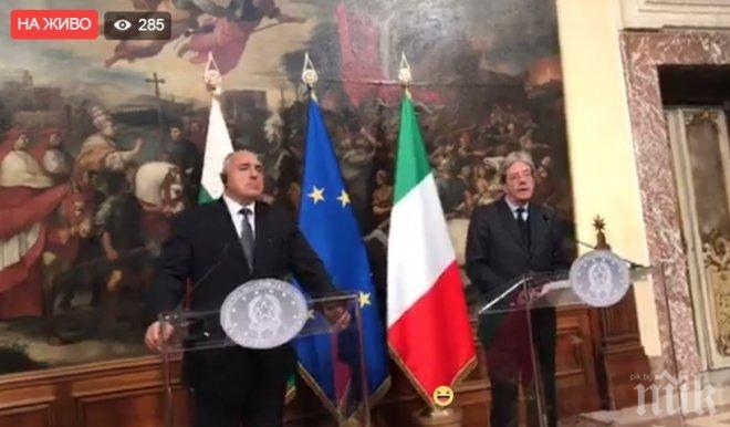 ИЗВЪНРЕДНО В ПИК! Борисов с първи думи след срещата с премиера на Италия - (ВИДЕО/ОБНОВЕНА)
