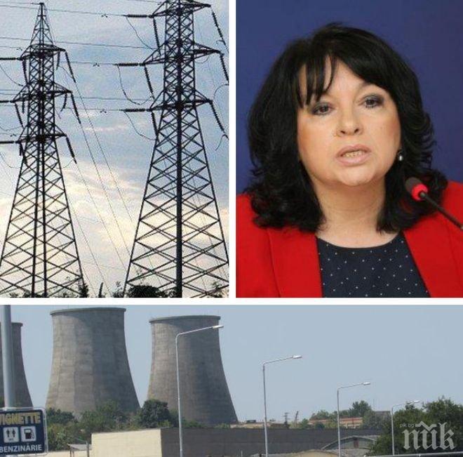 ЕКСКЛУЗИВНО! Министърът на енергетиката с гореща новина: Най-вероятно индийска компания ще купи ЧЕЗ