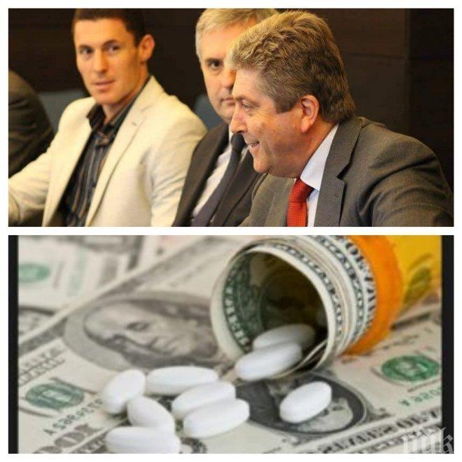 ИЗВЪНРЕДНО В ПИК TV! Хората на Първанов скачат на лекарствената мафия, вадят разкрития за незаконния износ на илачите (ОБНОВЕНА)