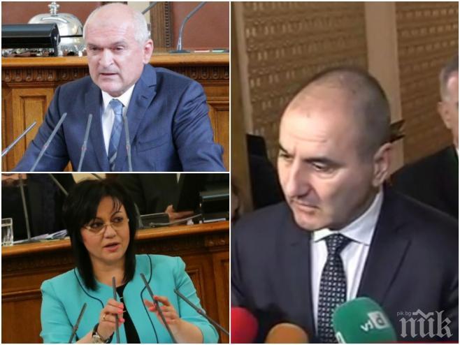 ЕКСКЛУЗИВНО В ПИК! Цветанов с горещ коментар за изгонването на Корнелия Нинова и оставката на Главчев! ГЕРБ готови да бият отбой за наказанията