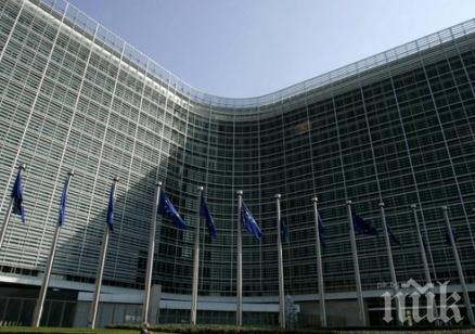 Еврокомисията представя доклада за България и Румъния на тема правосъдие и борба с корупцията