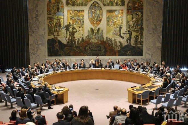 ООН осъди Северна Корея за развиването на ядрена програма