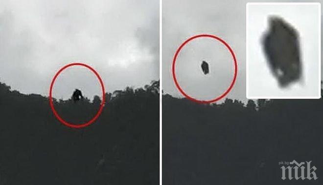 Мистерия: Снимаха летящ хуманоид