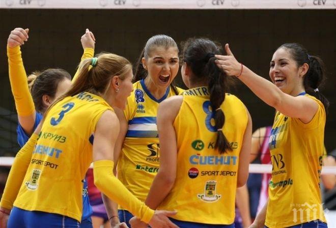 Уникално! Исторически успех за българския волейбол