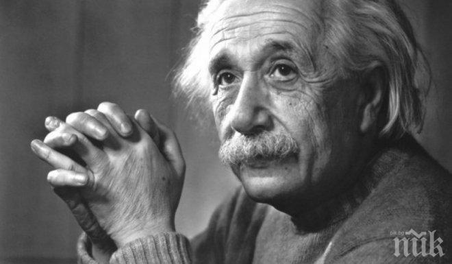 Бизнесмен си купи завещанието на Айнщайн