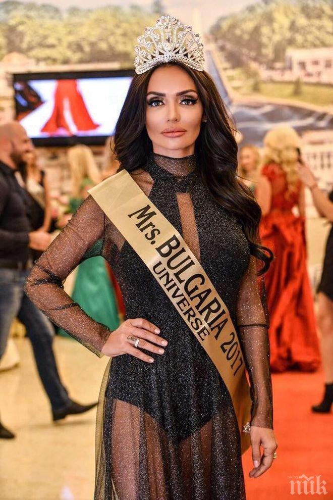 """Вижте новата """"Мисис България"""" като ученичка! (СНИМКИ)"""