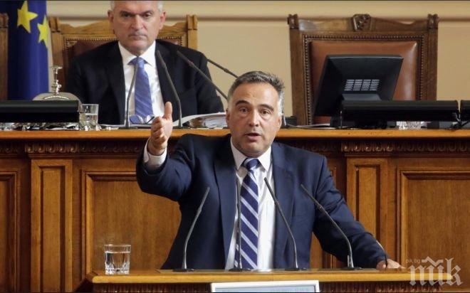 Отстраненият Антон Кутев с първи думи след екшъна в парламента
