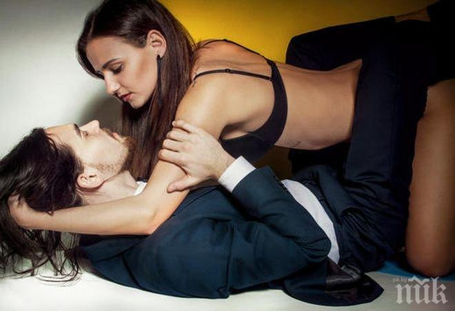 БЕЗКРАЙНАТА ТЕМА! Учени назоваха поредните 10 интересни факта за секса