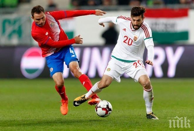 Унгария се справи с участник на Мондиал 2018