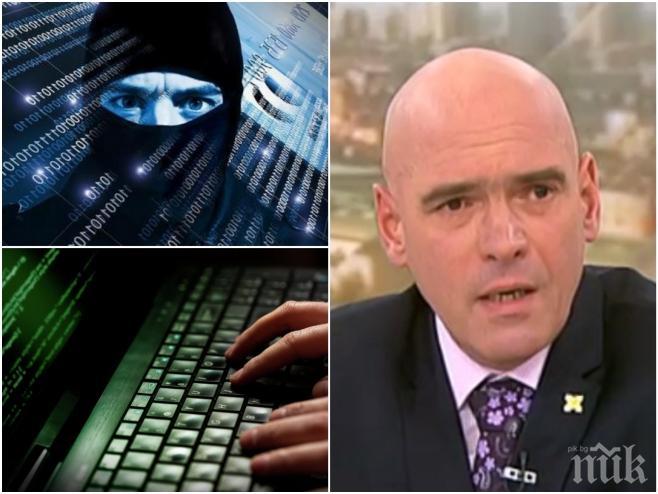 ЕКШЪН В МРЕЖАТА! Нова вълна от кибератаки връхлетя България