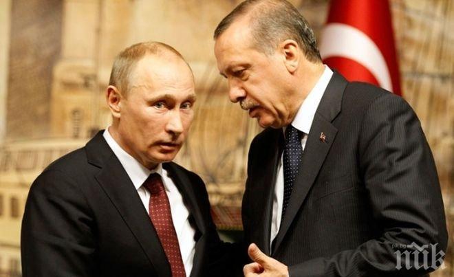 Путин: Отношенията Русия-Турция може да се считат за напълно възстановени
