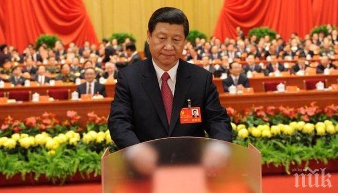 Китай ще изпрати специален пратеник в Северна Корея в петък