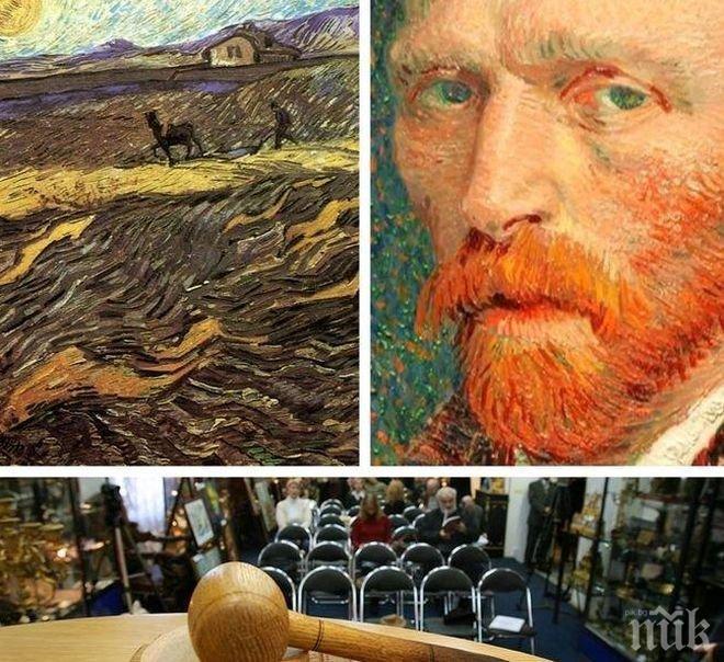 Аукцион! Картина на Ван Гог бе продадена на търг за 81,3 млн. долара