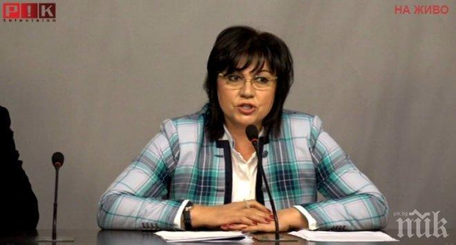 ЕКСКЛУЗИВНО В ПИК TV! Корнелия Нинова проговори за приватизацията и поиска оставки на едро