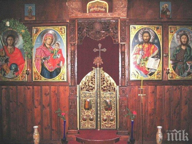 Безбожници свиха ценни 100-годишни икони и кръстове! 25-годишна жена участвала в кражбата