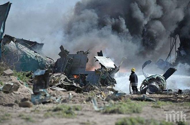 Трагедия! Руски пътнически самолет се разби, има загинали