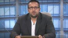 Георги Харизанов разби БСП: Политическата девственост не им е присъща