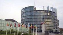 Европарламентът гласува стартиране на първа фаза от договора за ЕС срещу Полша