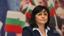Корнелия Нинова: Да обединим усилия срещу войната по пътищата
