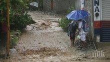 Кипър ще помага на Гърция заради смъртоносните наводнения