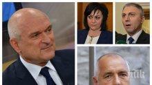 ПЪРВО В ПИК TV! Главчев хвърли оставка - мир в парламента (ОБНОВЕНА)
