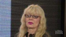ПАРАДОКС! Майката на Албена Вулева е медицински феномен! Людмила Захажаева изкарала 17 минути в клинична смърт