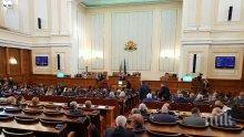 Законът на ДПС за банковата несъстоятелност мина на първо четене в правната комисия