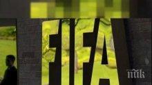 Самоуби се обвинен в корупция висш футболен чиновник на ФИФА