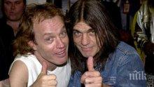 IN MEMORIAM! Почина легендарният китарист на AC/DC Малкълм Йънг