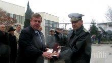 Днес се навършиха 120 години от създаването на Военноморска база Варна