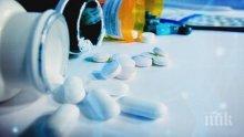 Няма опасност онкоболни пациенти да останат без лекарства