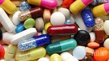 ВАЖНО! Привикваме към антибиотиците