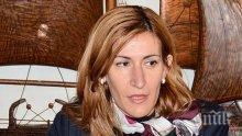 Ангелкова:  Македония и България ще популяризират съвместни туристически обиколки за отдалечени пазари