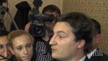 ИЗВЪНРЕДНО В ПИК TV! БСП скочи на ГЕРБ заради доклада на ЕК (ОБНОВЕНА)