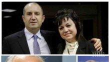 ОЧАКВАЙТЕ БОМБА В ПИК TV! Големият заговор против държавата - БСП, ДПС, Румен Радев и Слави Трифонов (ОБНОВЕНА)
