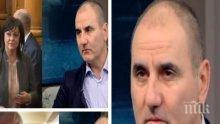 ГОРЕЩА ТЕМА! Цветан Цветанов изригна: Димитър Главчев стана жертва на системните провокации на опозицията!