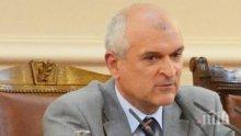 БСП и ДПС се прегърнаха за оставката на Димитър Главчев